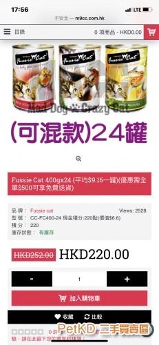 fussie cat400g大罐頭