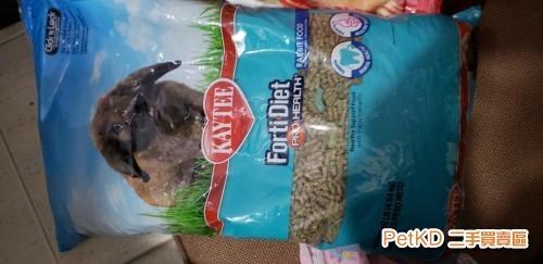 全新FortiDiet 兔乾糧10磅低價轉讓
