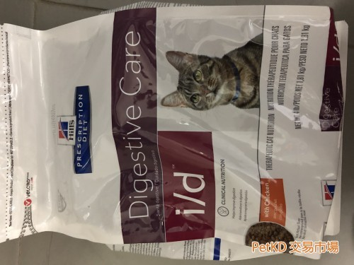 猫猫腸胃處方糧